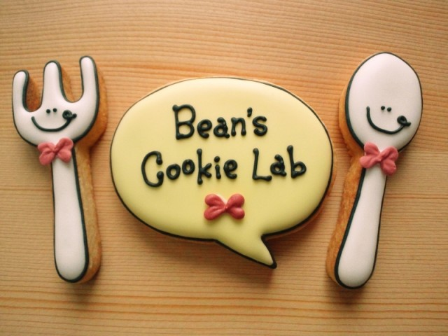 Beans-Cookie-Lab-0