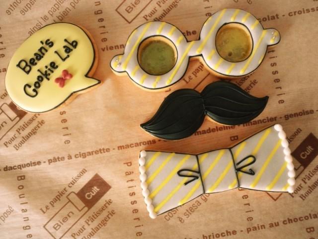 Bean's Cookie Lab 1