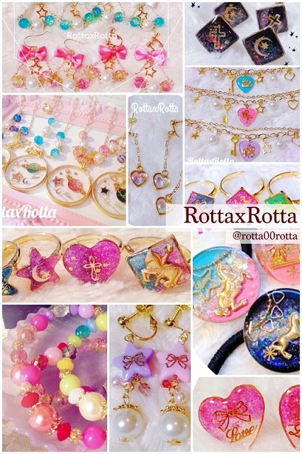 RottaxRotta