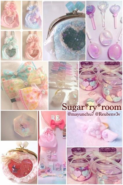 sugar-ry-room