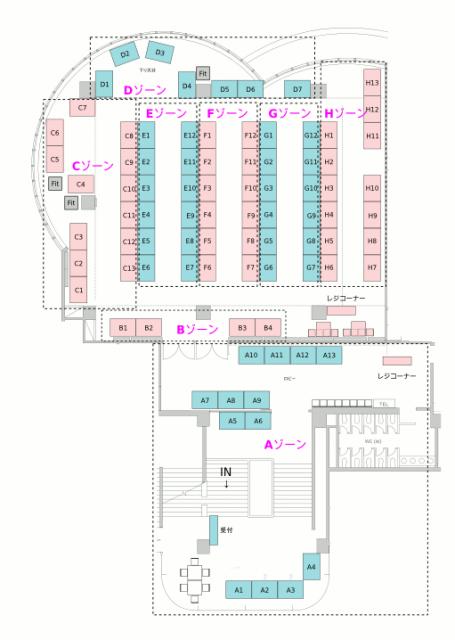乙女パズル4出展ブランドブース配置