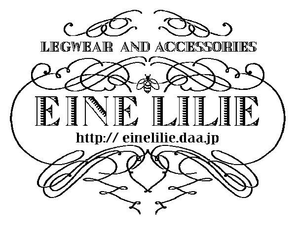 Eine Lilie / アイネリリ タイツ