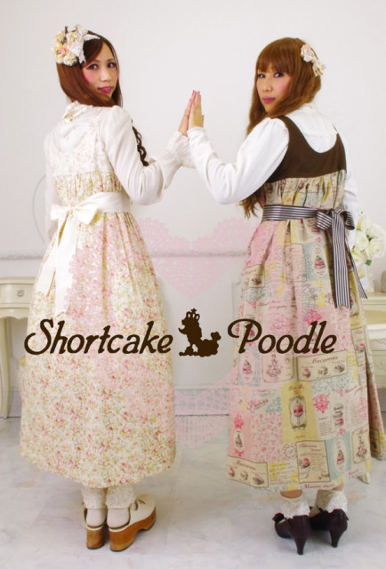 Shortcake Poodle/ショートケーキプードル