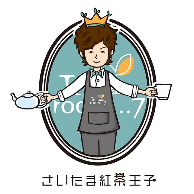 紅茶王子 Tea room...7 / ティールーム ナナ