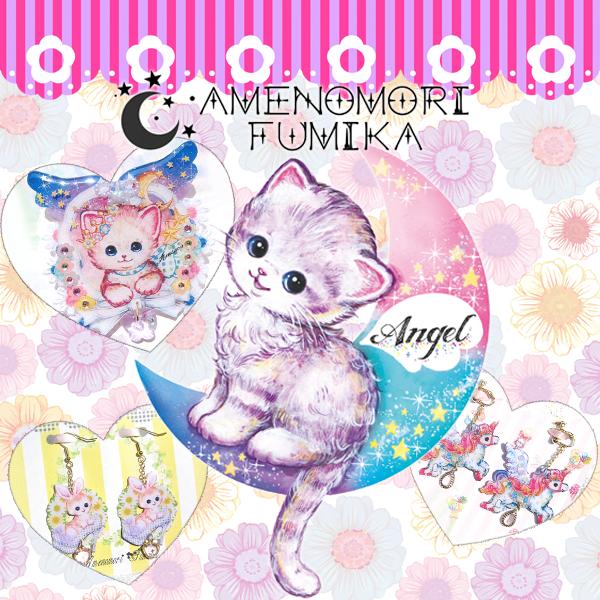 飴ノ森ふみか-Amenomori Fumika-