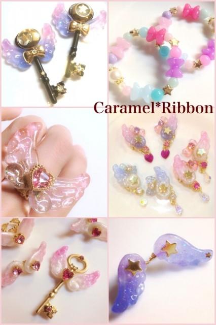 Caramel*Ribbon / キャラメルリボン