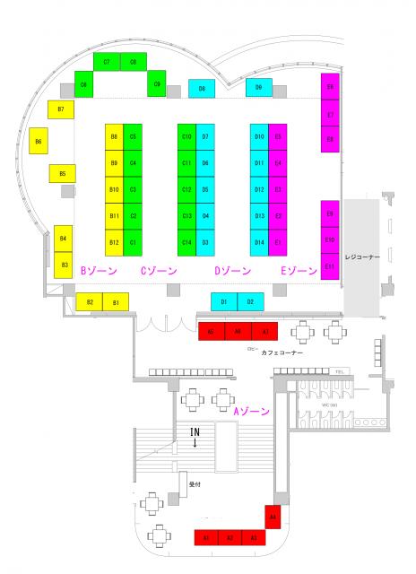 乙女パズル5 ブースマップ